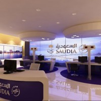 Saudia Office in Cairo