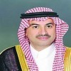 Chairman of the Board of Saudi Arabian Airlines
